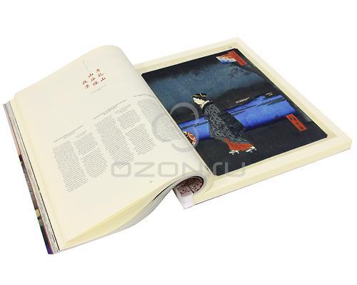 Hiroshige: One Hundred Views of Edo (���������� �������)