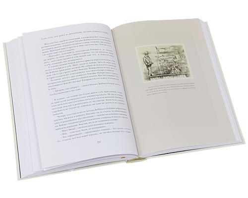 Ярмарка тщеславия. В 2 томах (подарочное издание)