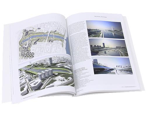Архитектурная Россия, 2009/10