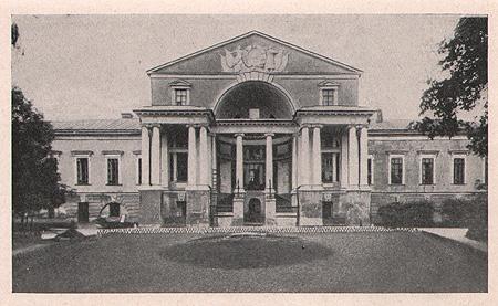 Памятники русской архитектуры