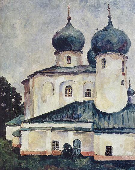 Пейзаж советских художников. 1917 - 1974
