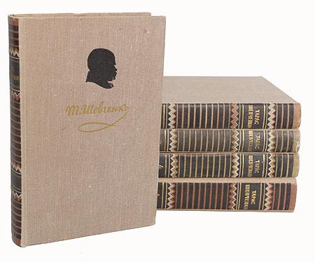 Тарас Шевченко. Собрание сочинений в 5 томах (комплект из 5 книг)