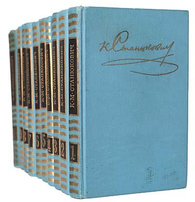 К. Станюкович. Собрание сочинений в 10 томах (комплект из 10 книг)