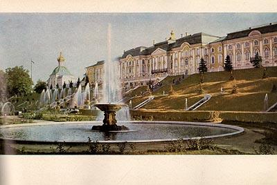 Пригороды Ленинграда. Фотоальбом
