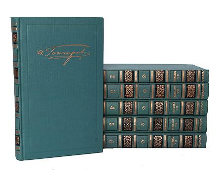 И. А. Гончаров. Собрание сочинений в 6 томах (комплект из 6 книг)