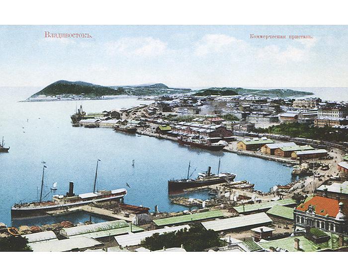 Владивосток. Почтовая открытка / Vladivostok: Postcards