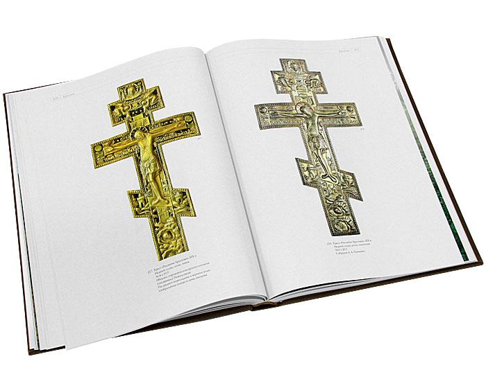 Иконы и кресты Кузнецкого края (подарочное издание)
