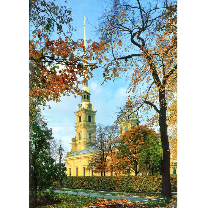 Saint Petersburg: History & Architecture