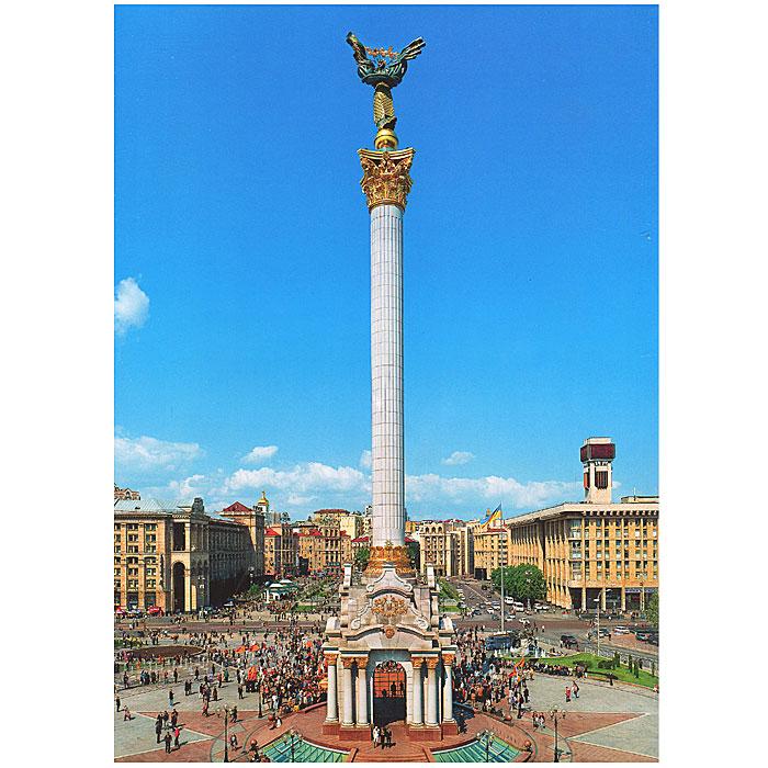 Киев. Архитектура. История. Альбом