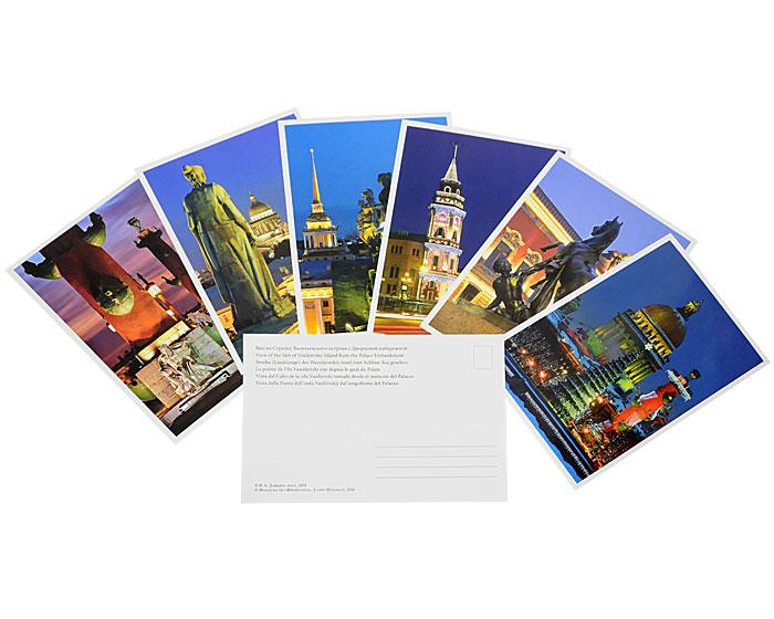 Вечерний Санкт-Петербург / Saint-Petersburg in the Evening (набор из 48 открыток)