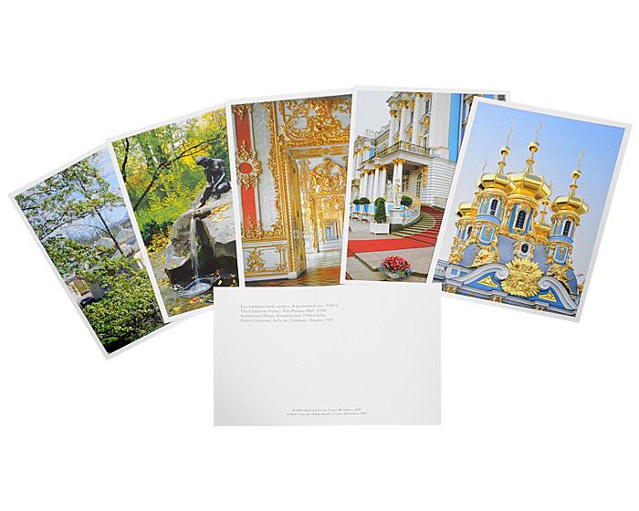 Царское Село / Tsarskoye Selo (набор из 24 открыток)