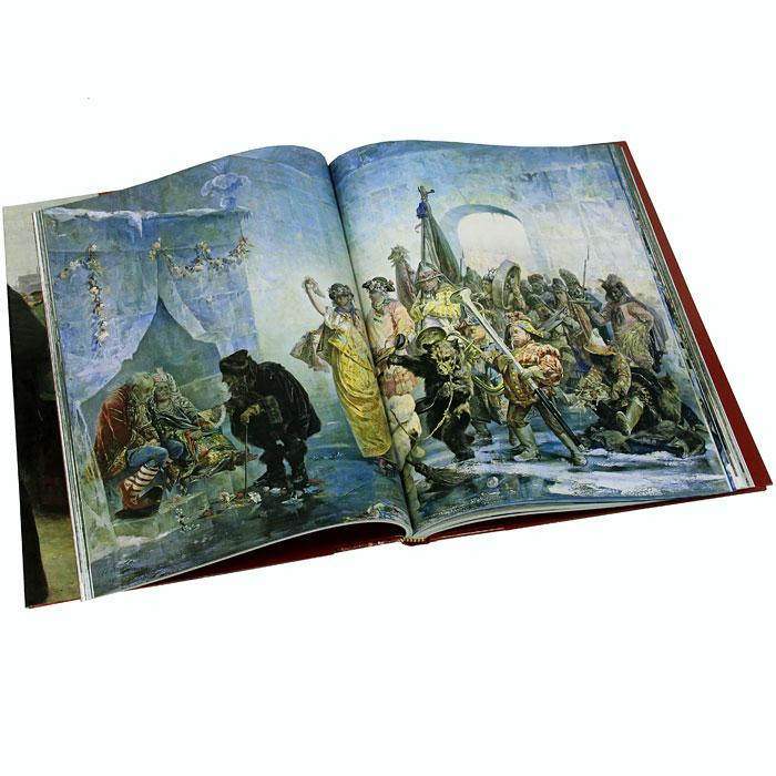 Праздники по-русски (подарочное издание)