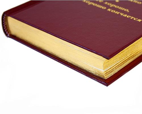 Уильям Шекспир. Собрание сочинений в 10 томах (комплект)