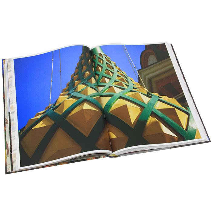 Покровский собор (храм Василия Блаженного) на Красной площади (подарочное издание)
