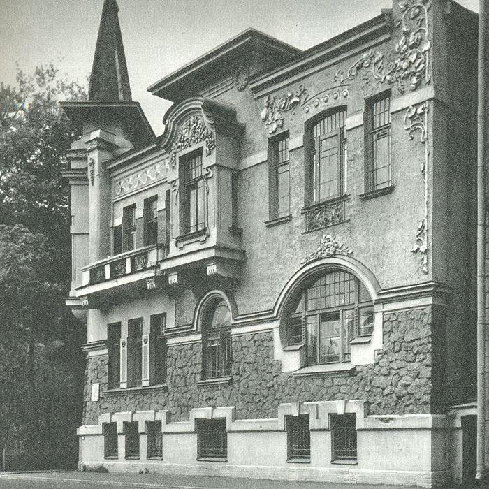 Русская архитектура 1830 - 1910-х годов