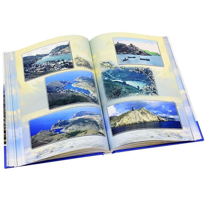 Севастополь на фотографиях и открытках / Sevastopol: Photographs and Picture Cards