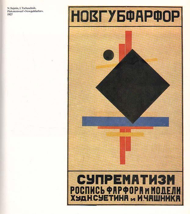 Suche und Experiment. Russische und sowjetische Kunst 1910 bis 1930