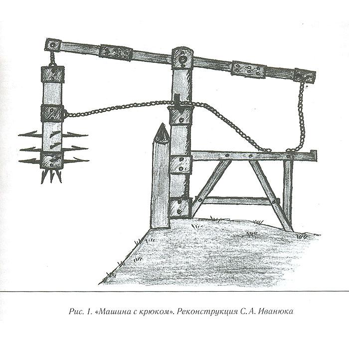 Вопросы истории фортификации. № 2, 2011