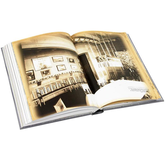 Мебель в русском интерьере в конце XIX- начале XX (подарочное издание)