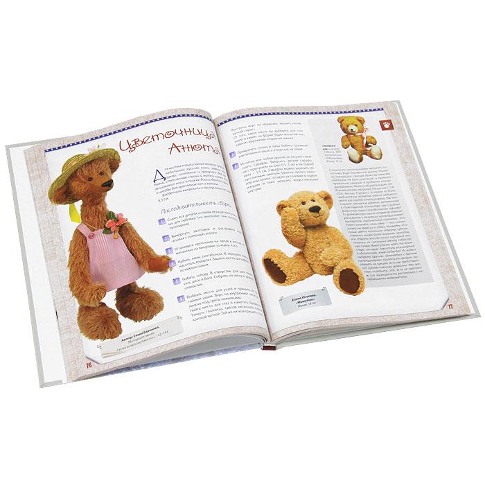 Мишки Тедди ручной работы. Технология шитья авторской игрушки. Мастер-классы, рекомендации, выкройки