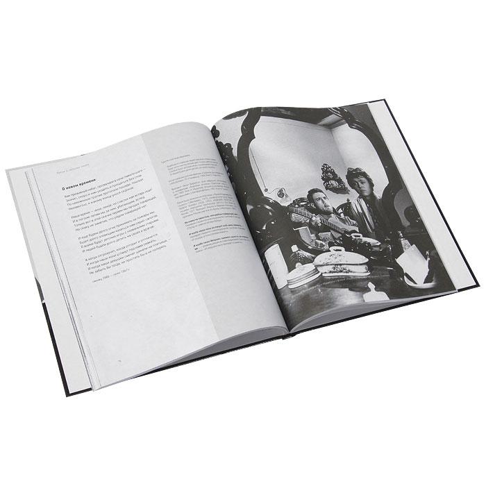 Владимир Высоцкий. Иллюстрированное собрание сочинений в 11 томах. Том 1. Выйти живым из боя... (+ CD)