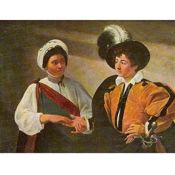 Выставка картин из музеев Франции. Каталог