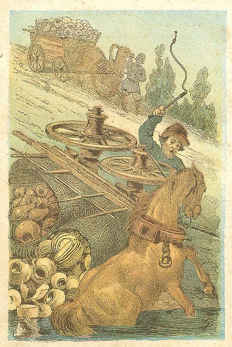 Басни И. А. Крылова. В 9 томах. В одной книге