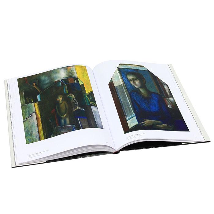 Государственный Русский музей. Альманах, №326. Михаил Шварцман. Мастер. Школа. Ученики