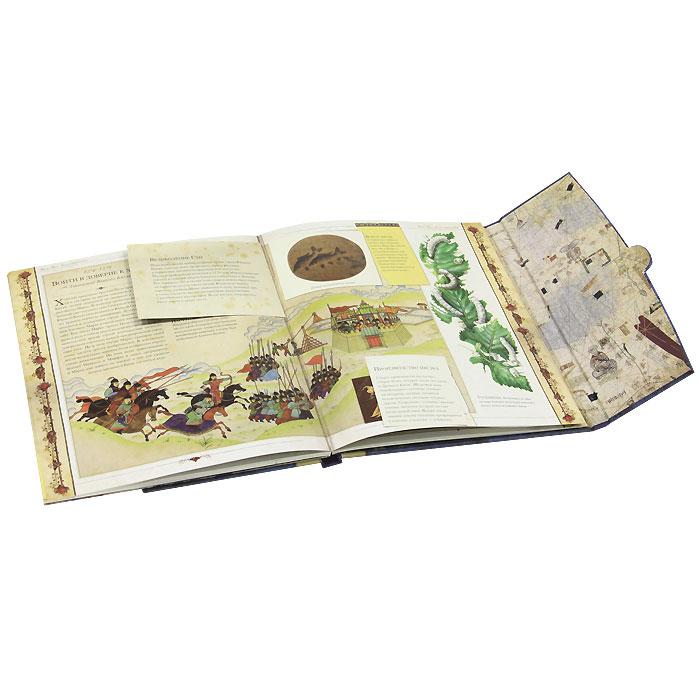 Марко Поло. Эпоха странствий (подарочное издание)