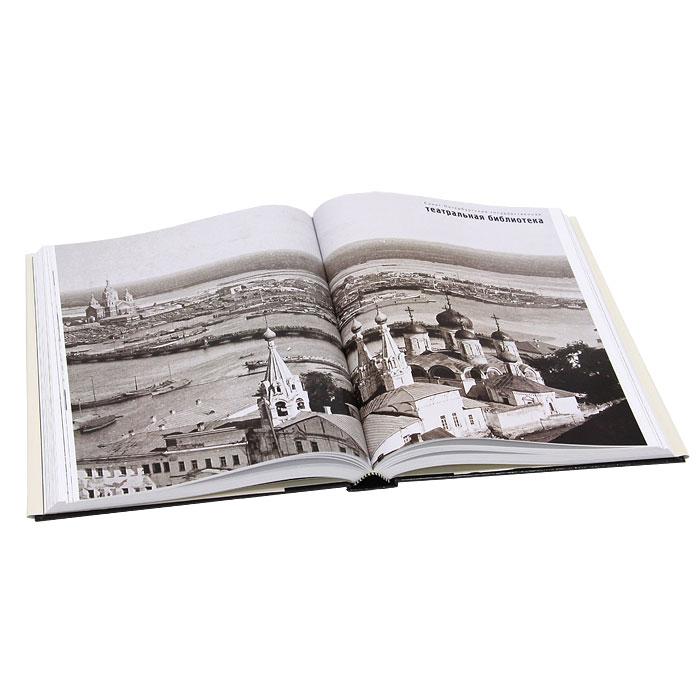1-я фотобиеннале историко-архивной фотографии