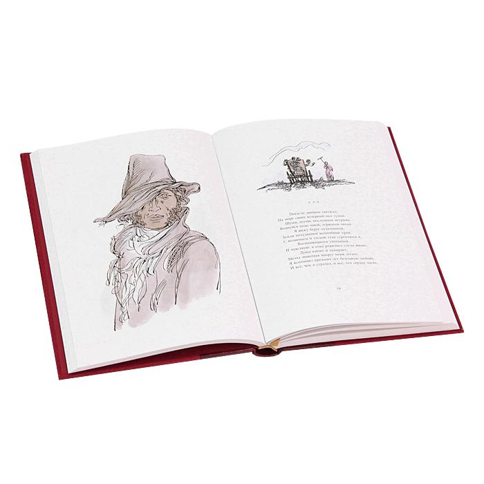 Александр Пушкин. Любовная лирика (подарочное издание)