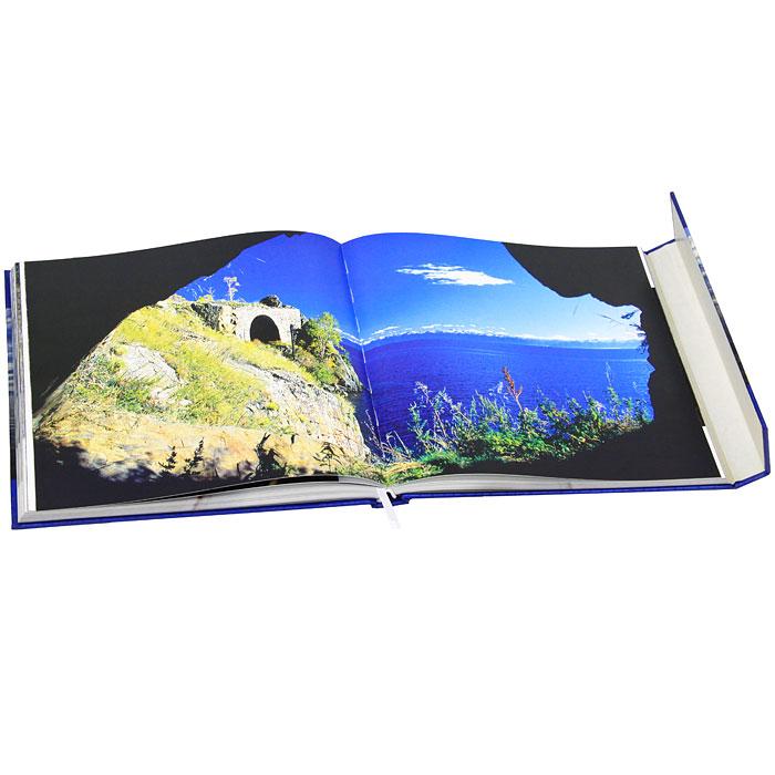 Земля у Байкала / Ваiкаl Land (подарочное издание)