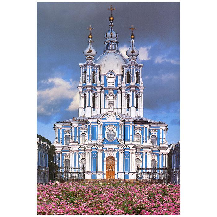 Sankt Petersburg und Seine Vororte / �����-��������� � ��������� (+ �����)