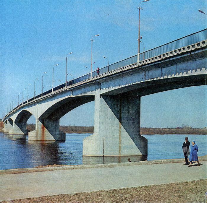 Ленинградская область. Альбом
