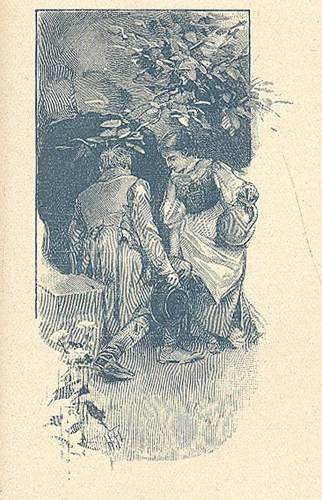 Герман и Доротея