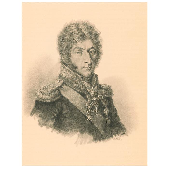 Тридцать девять портретов. 1808-1815