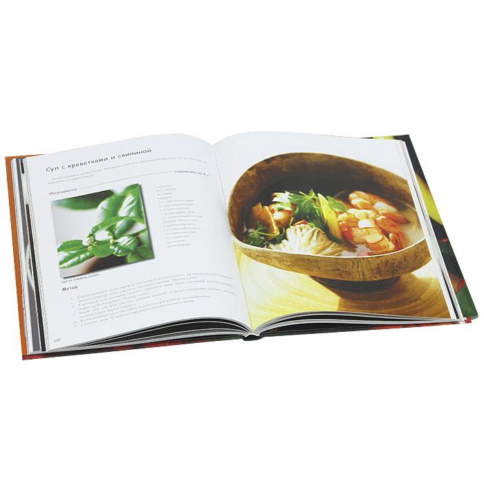 Магия кухни Таиланда