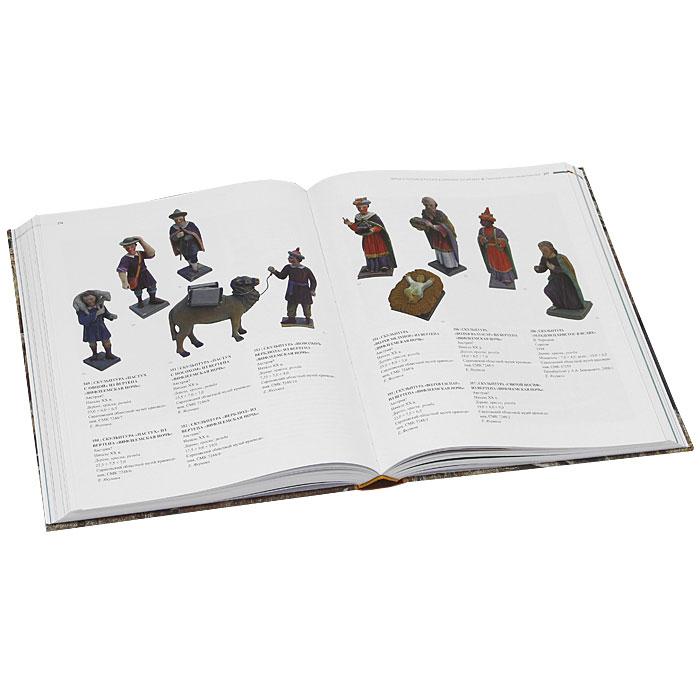 Русские и немцы. 1000 лет истории, искусства и культуры (комплект из 2 книг)