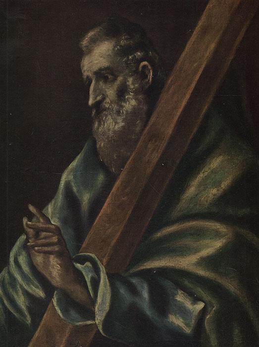 Мастера старой живописи. Из собрания Будапештского музея изобразительных искусств