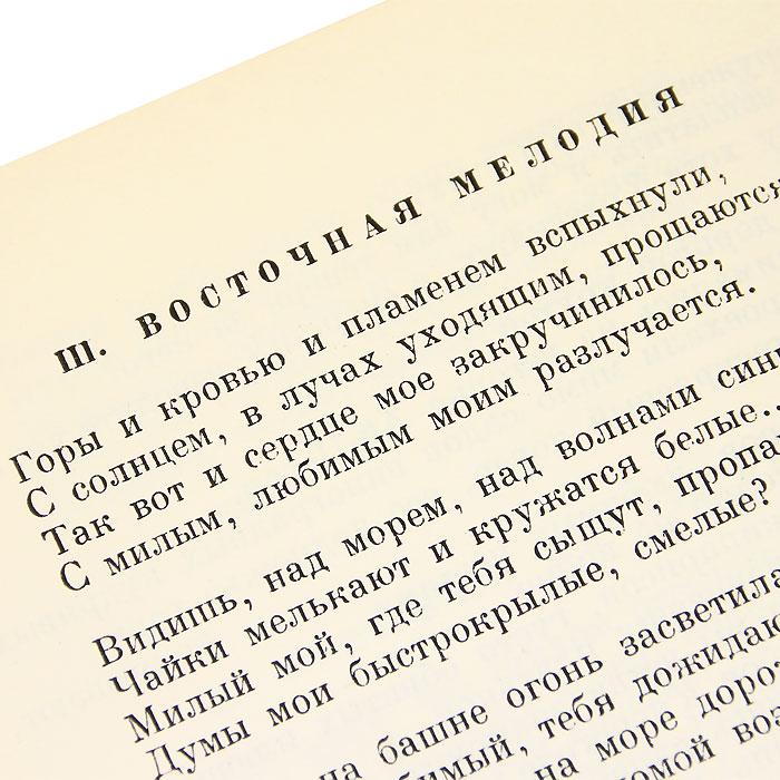 Леся Украинка. Собрание сочинений в 3 томах (комплект из 3 книг)