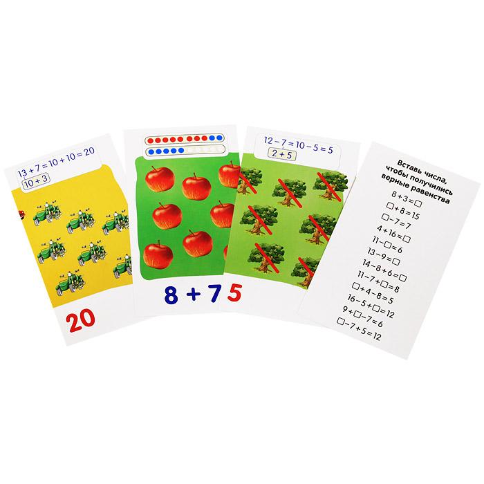 Гуси. Счет в пределах 20. Математика (набор из 48 карточек)