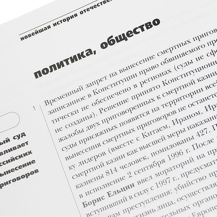 Новейшая история отечественного кино. 1986-2000. Кинословарь (комплект из 7 книг)