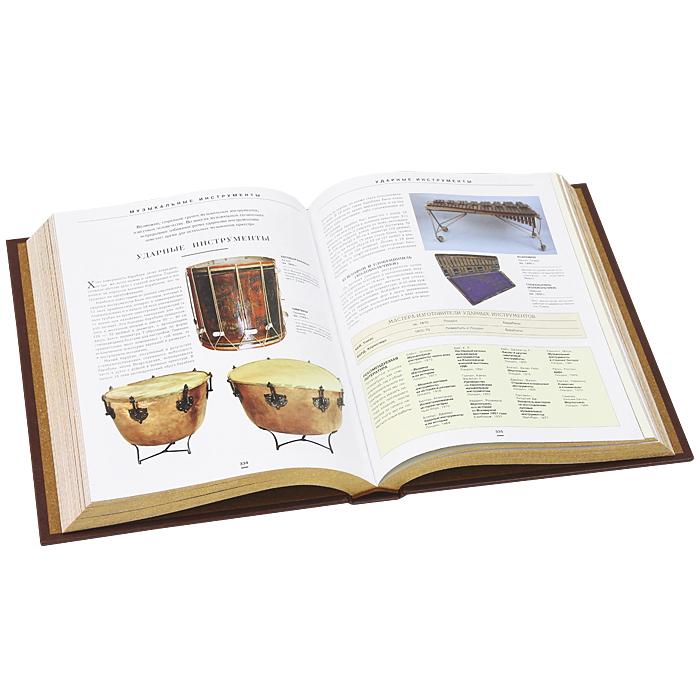 Антиквариат (эксклюзивное подарочное издание)