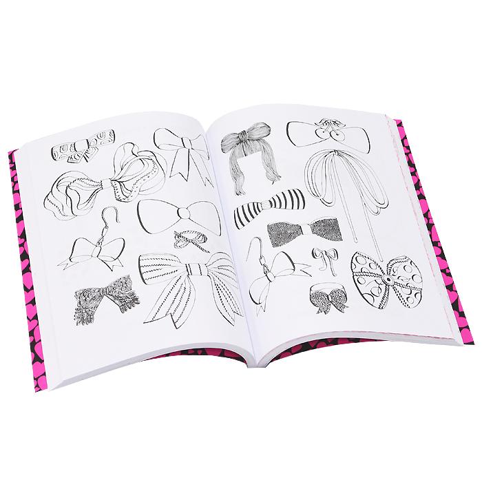 Волшебный мир моды. Книга для рисования, творчества и мечты
