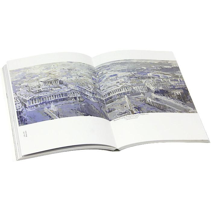Живопись / Инсталляции. Иконусы / Конструкции (комплект из 2 книг)