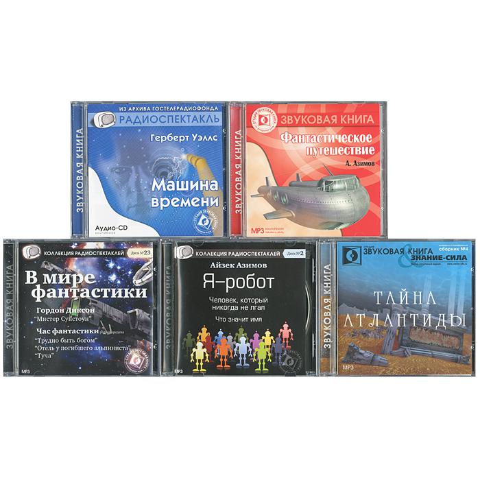� ���� ����� � ���������� (�������� �� 5 ��������� MP3 �� CD)