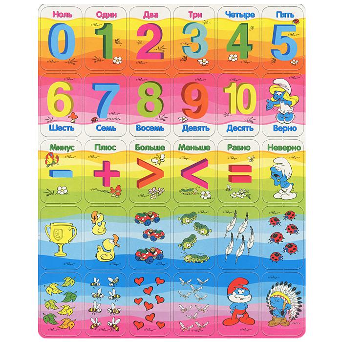 Счет на магнитах (набор из 54 разрезных карточек).