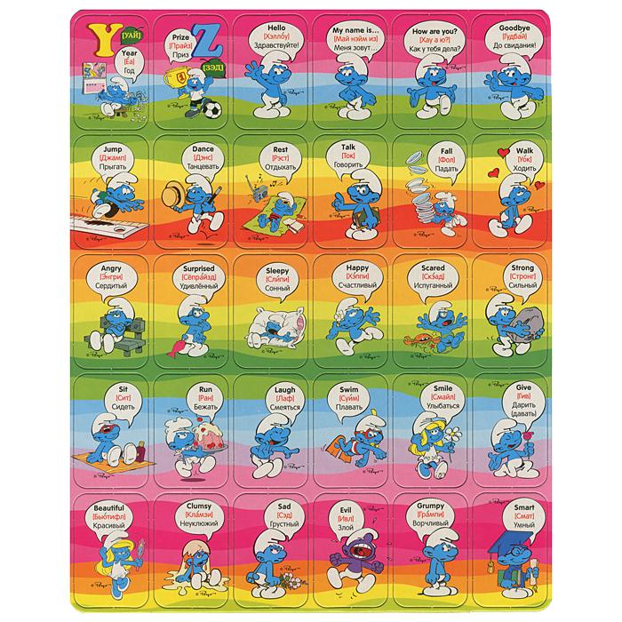 Английский на магнитах (набор из 54 разрезных карточек).