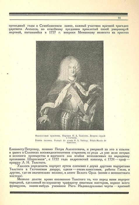 ����� ��������������. 1923, � 1-2