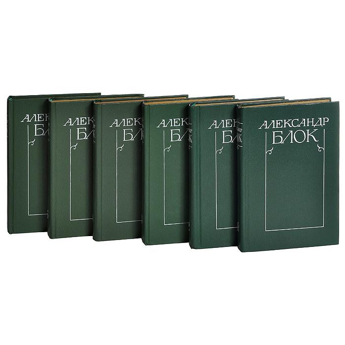 Александр Блок. Собрание сочинений в 6 томах (комплект из 6 книг)